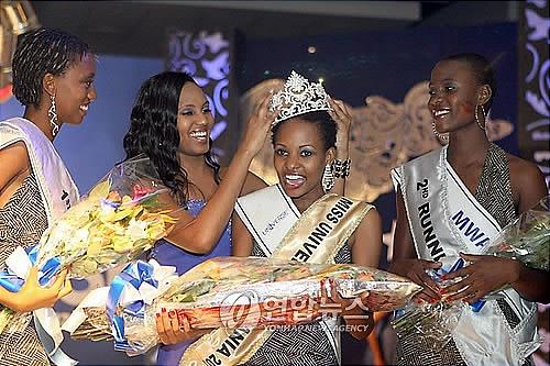 Miss Universe Tanzania alipokata tiketi ya michuano hiyo Tanzania