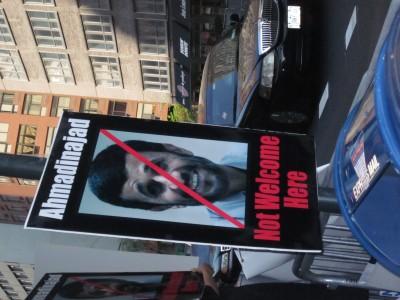 Watu wa New York hawakumtaka  Ahmadinajad